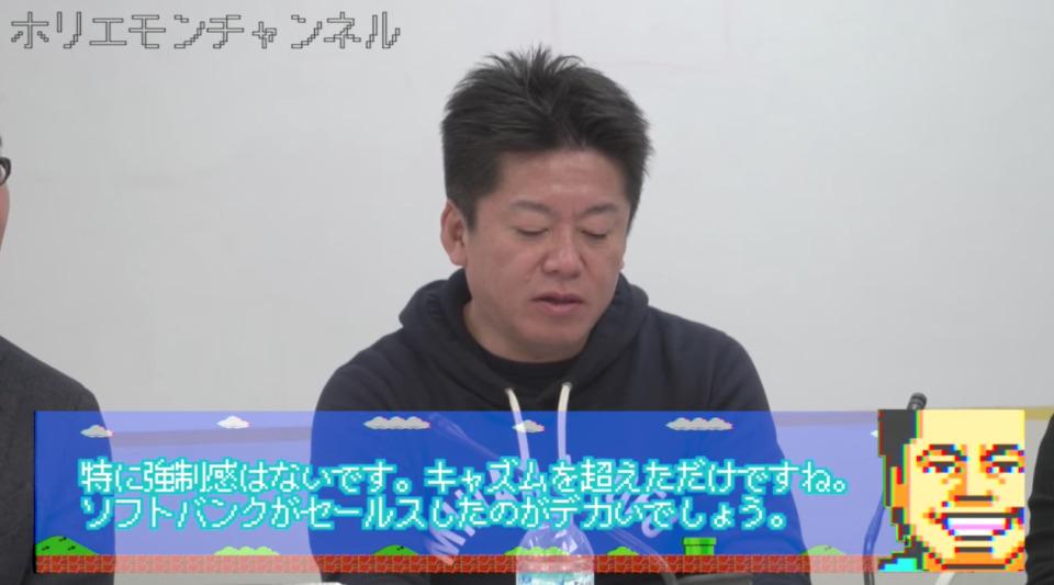 ホリエモン「日本の現金信仰は異常だよね」日本でモバイル決済が流行らない理由を解説 2番目の画像