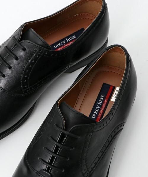 知ってる人は知っている!アシックスの革靴はスニーカーと同レベルで履き心地抜群な名品だった 3番目の画像