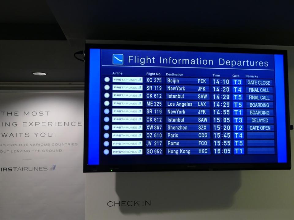 ファーストクラスの搭乗体験ができる!「FIRST AIRLINES」でハワイ行きVR体験レポ 2番目の画像