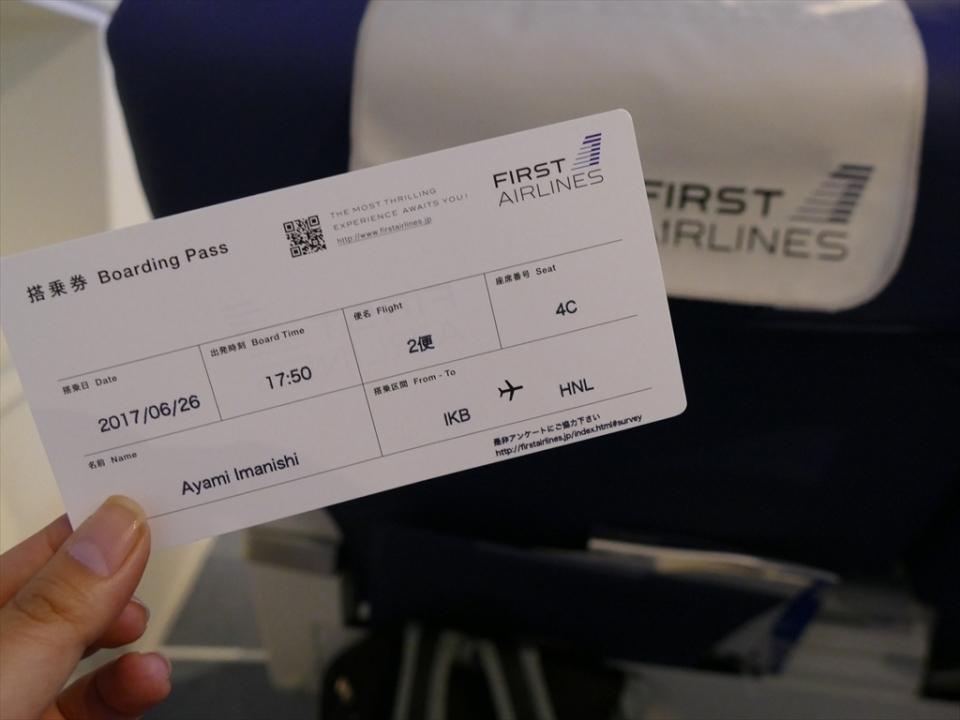 ファーストクラスの搭乗体験ができる!「FIRST AIRLINES」でハワイ行きVR体験レポ 3番目の画像