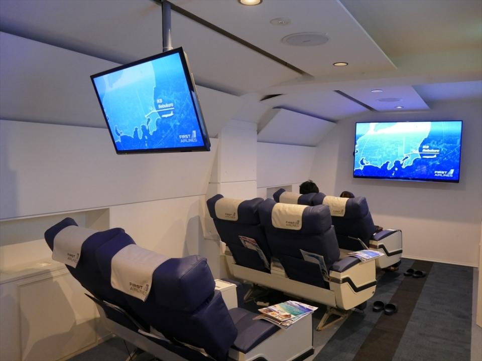ファーストクラスの搭乗体験ができる!「FIRST AIRLINES」でハワイ行きVR体験レポ 4番目の画像