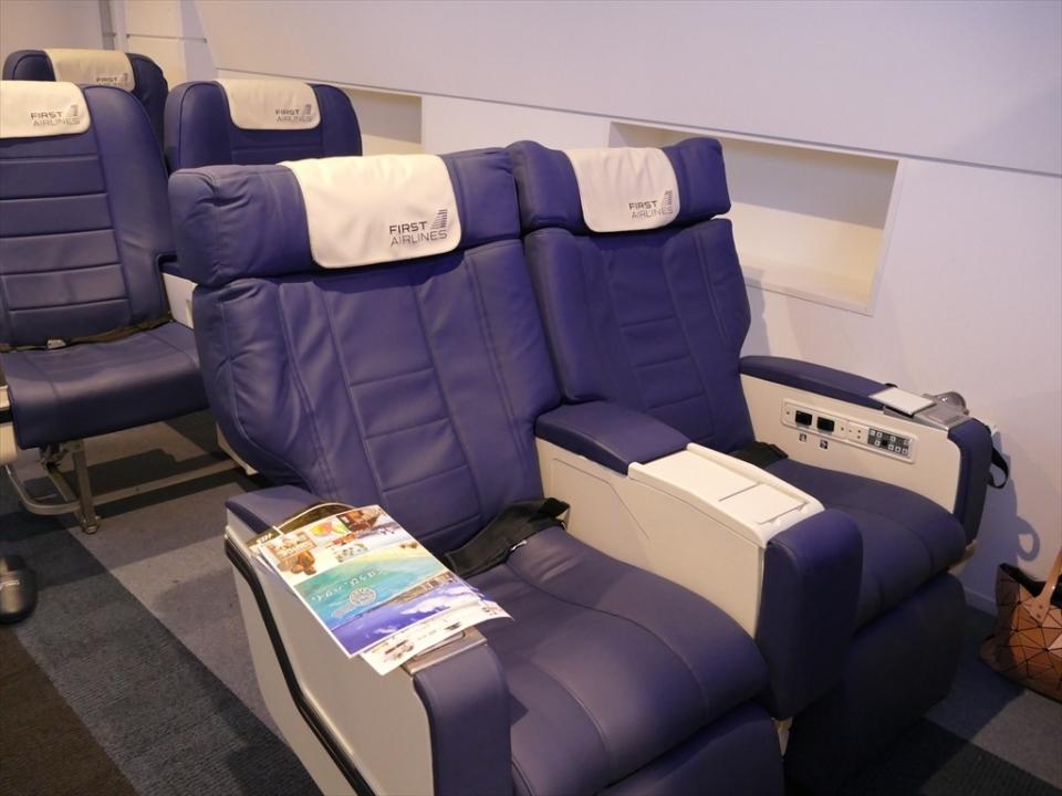 ファーストクラスの搭乗体験ができる!「FIRST AIRLINES」でハワイ行きVR体験レポ 5番目の画像