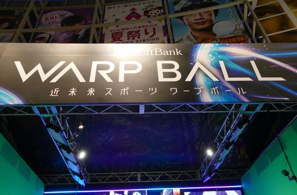 VRで遊ぶ近未来スポーツ「WARP BALL」がテレビ朝日のサマステに登場!1対1の空中戦を体感 11番目の画像