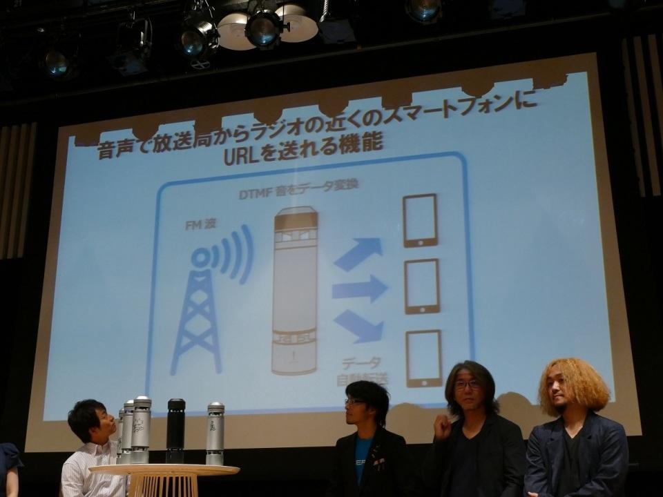 ニッポン放送・吉田アナが発案!ラジオ局が本気で作るラジオ「Hint BLE Radio」が完成 7番目の画像