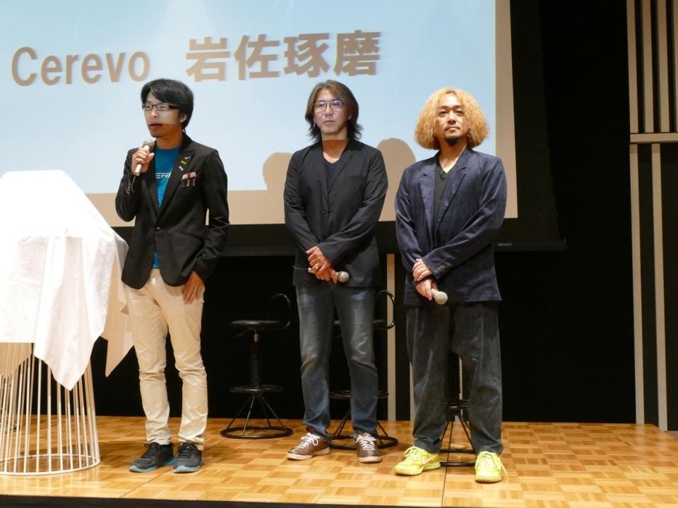 ニッポン放送・吉田アナが発案!ラジオ局が本気で作るラジオ「Hint BLE Radio」が完成 2番目の画像
