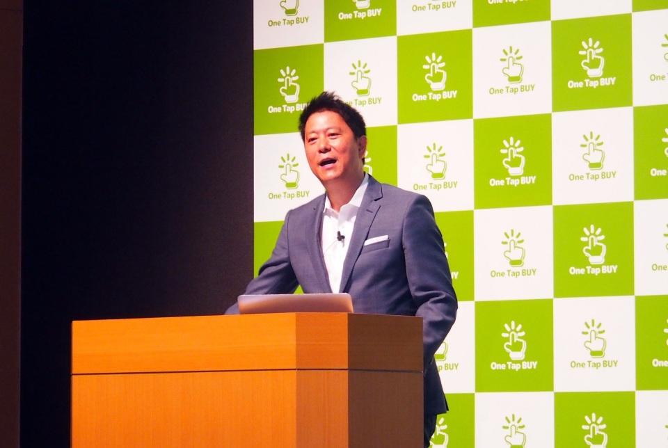 1000円で株主に!証券取引アプリ「One Tap Buy」が日本株個別銘柄の取り扱いスタート 3番目の画像