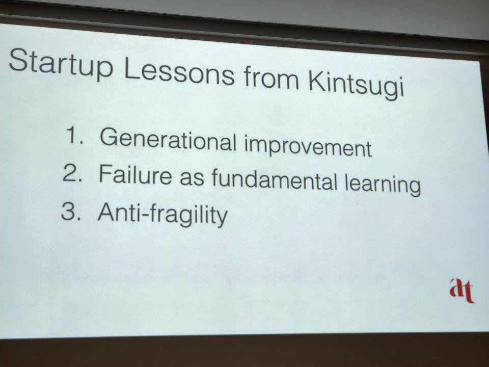 元Evernoteトップが目指す「失敗に負けない日本のスタートアップ企業」 5番目の画像