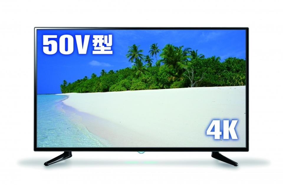 THE ORIGIN|4K対応テレビが即完売! 驚安の殿堂ドン・キホーテの幕開けにフォーカス 6番目の画像