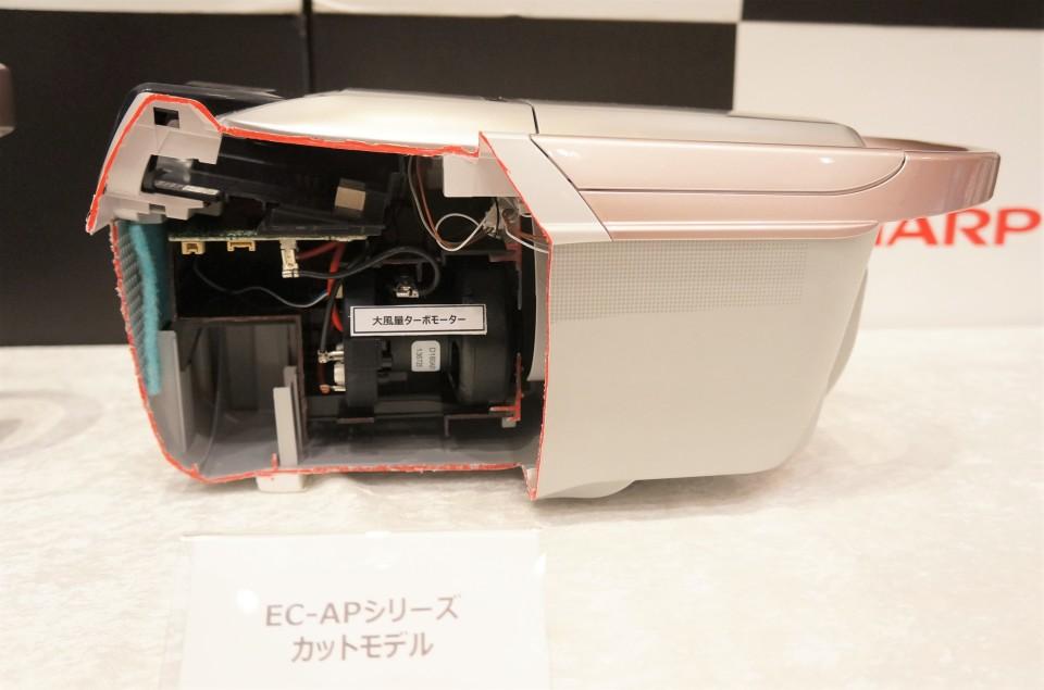 シャープ発、世界最軽量のコードレス掃除機「RACTIVE Air」は吸引力と軽さを両立! 4番目の画像