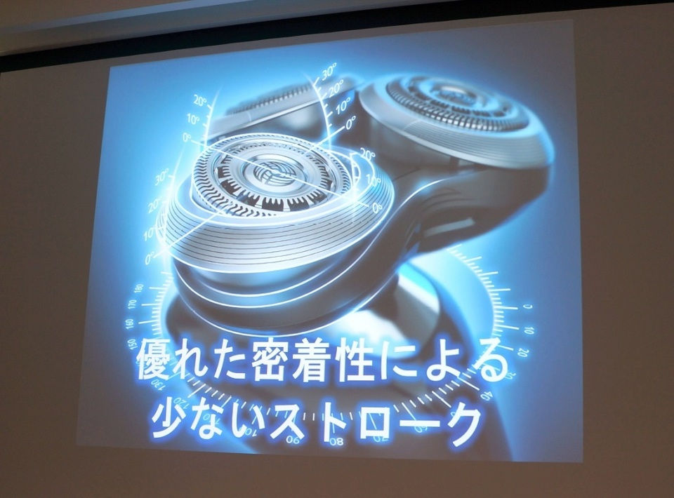 【身だしなみ】高性能シェーバーに電動歯ブラシも!フィリップスから新製品が続々登場 4番目の画像