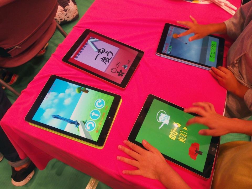 小学生がiPadでプログラミングに挑戦!文部科学省の「こども霞が関見学デー」 4番目の画像