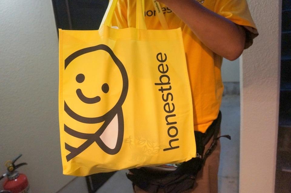 【割引クーポンあり】忙しくても自炊したい!買い物代行サービス「honestbee」を試してみた 8番目の画像