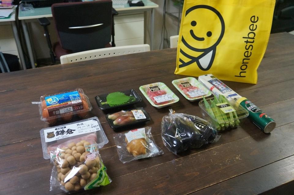 【割引クーポンあり】忙しくても自炊したい!買い物代行サービス「honestbee」を試してみた 9番目の画像