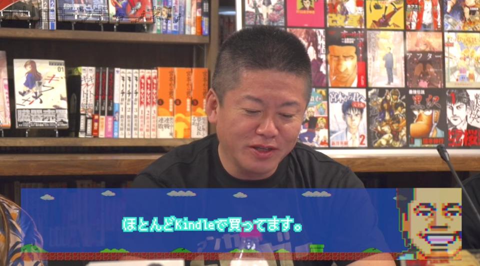 お金を気にせずたくさん漫画を読みたい!東村アキコとホリエモンのオススメテクニック 2番目の画像