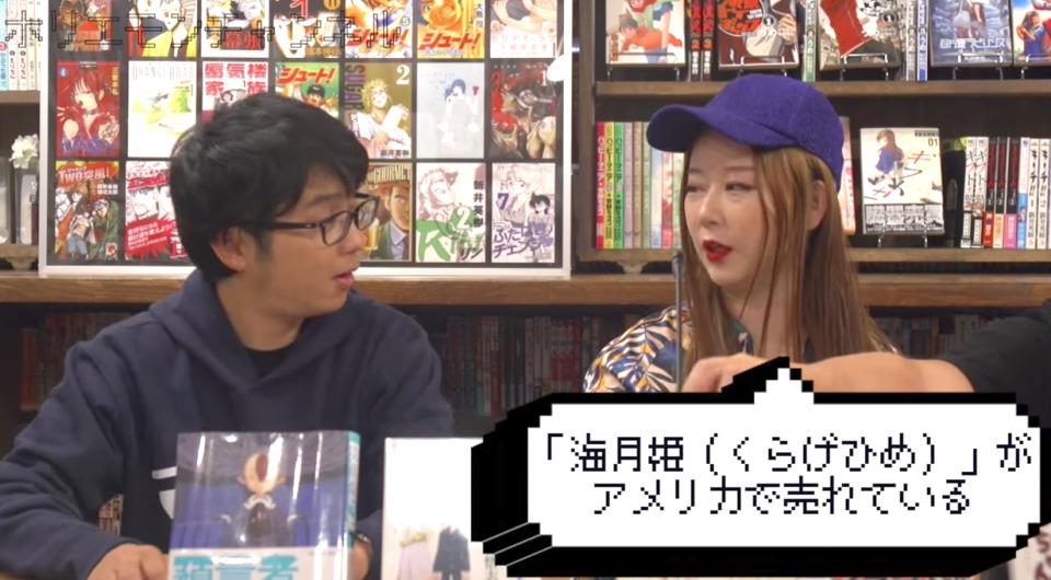 お金を気にせずたくさん漫画を読みたい!東村アキコとホリエモンのオススメテクニック 3番目の画像