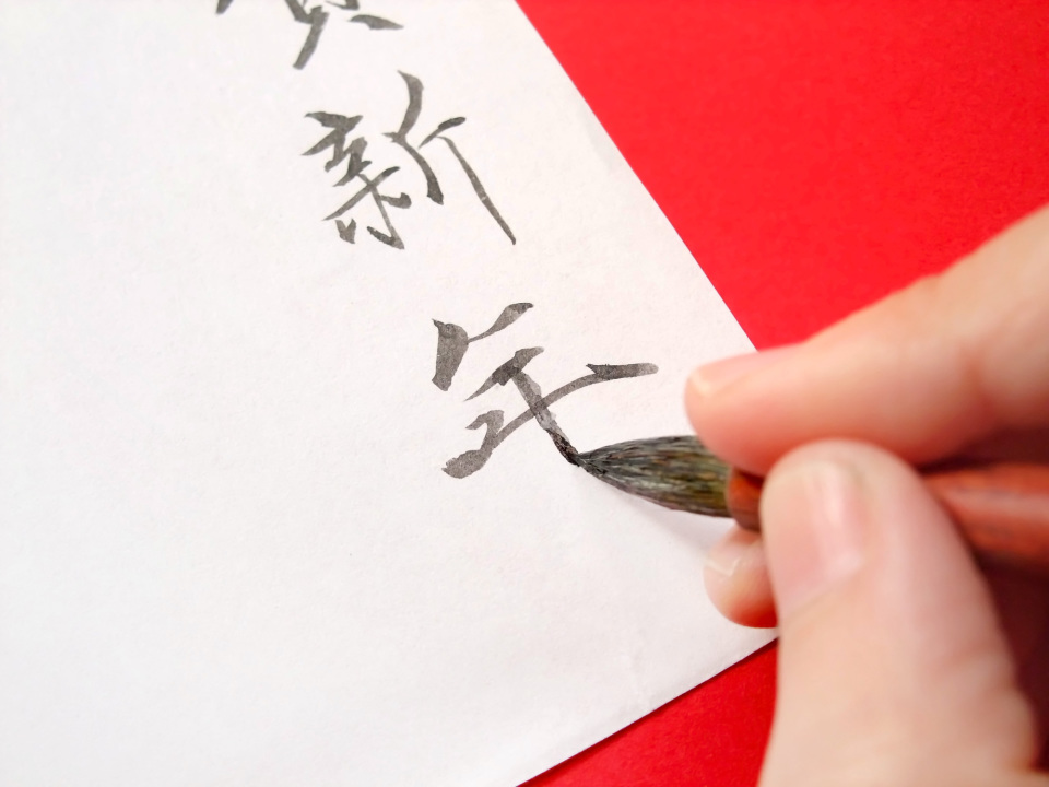 【年賀状の文例】会社の上司に年賀状を送る前に知っておくべき書き方マナー 1番目の画像