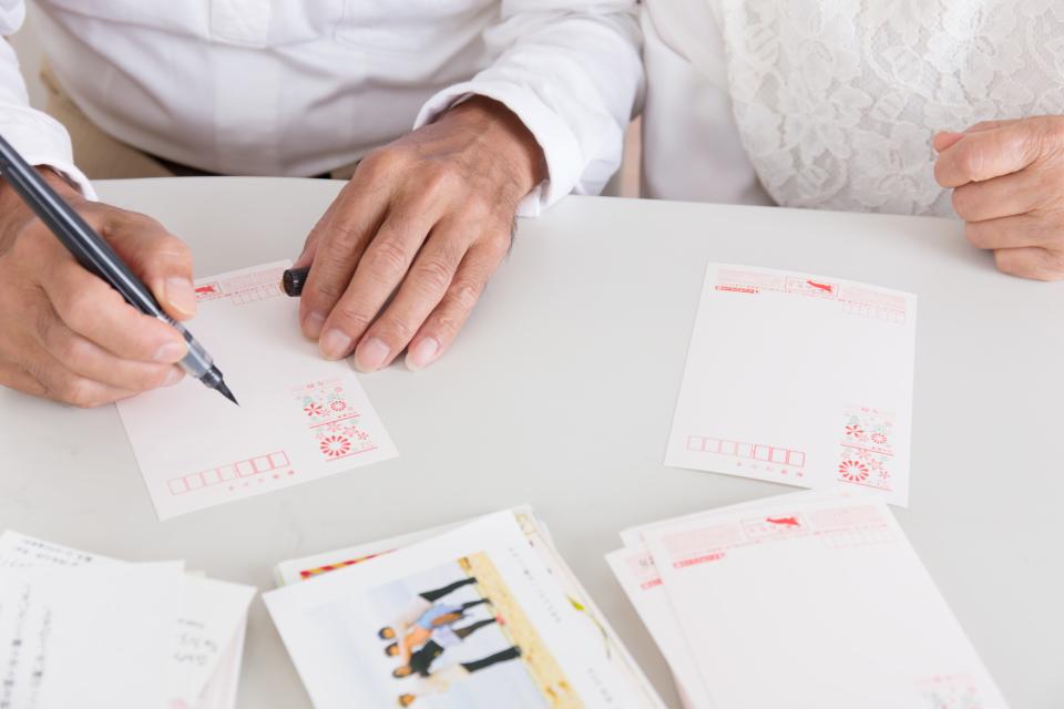 【年賀状の文例】会社の上司に年賀状を送る前に知っておくべき書き方マナー 5番目の画像