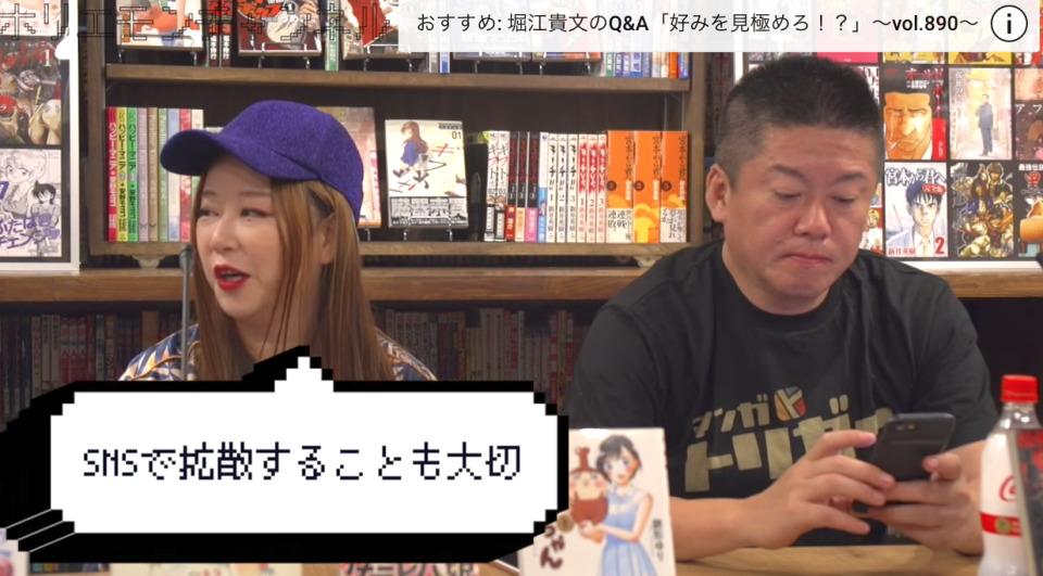 なぜデビューできない?漫画家の卵にホリエモンと東村アキコが送った金言 3番目の画像