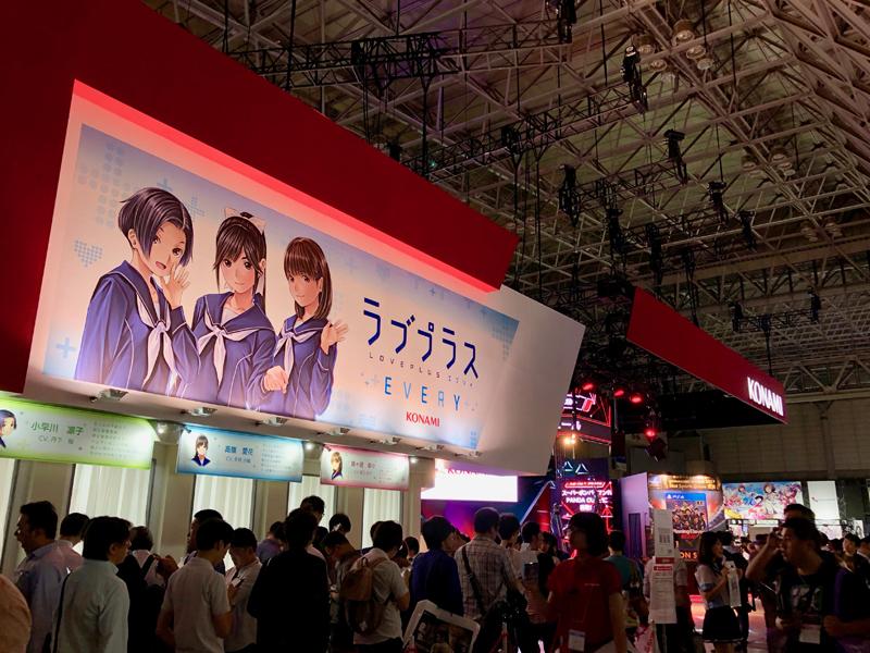 西田宗千佳のトレンドノート:東京ゲームショウ2017から見る「イベントの曲がり角」 6番目の画像