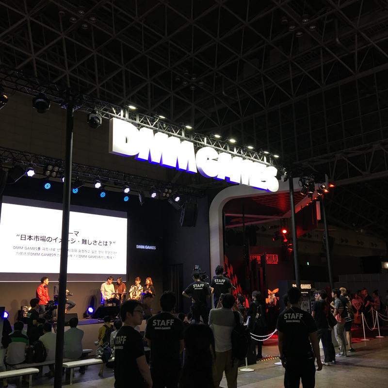 西田宗千佳のトレンドノート:東京ゲームショウ2017から見る「イベントの曲がり角」 7番目の画像