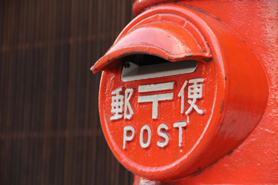 【お詫び例文】書類の郵送、提出が遅れたときの「送付状/メール」書き方 1番目の画像