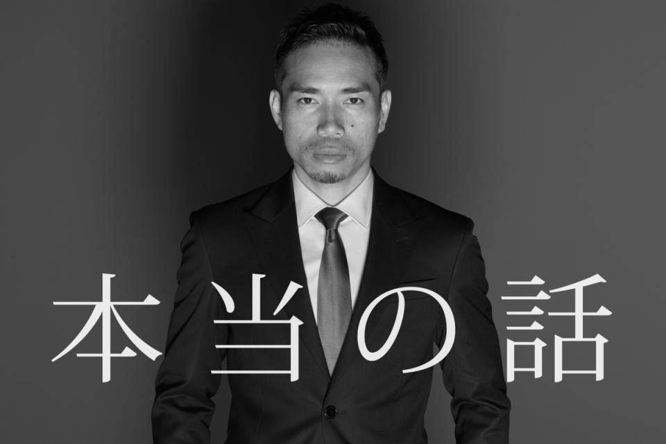 サッカー日本代表 長友佑都と語る、AGA治療本当の話 1番目の画像