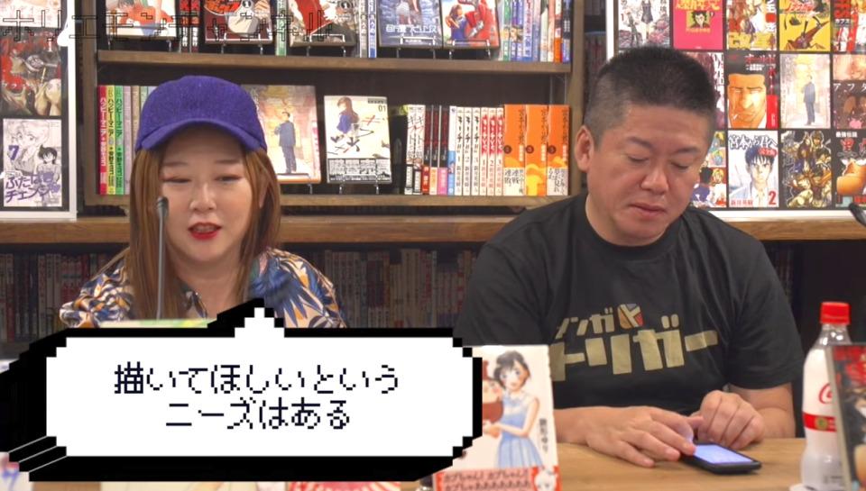 あなたの人生、漫画にします。ホリエモン、東村アキコが語る意外なビジネスチャンス 3番目の画像