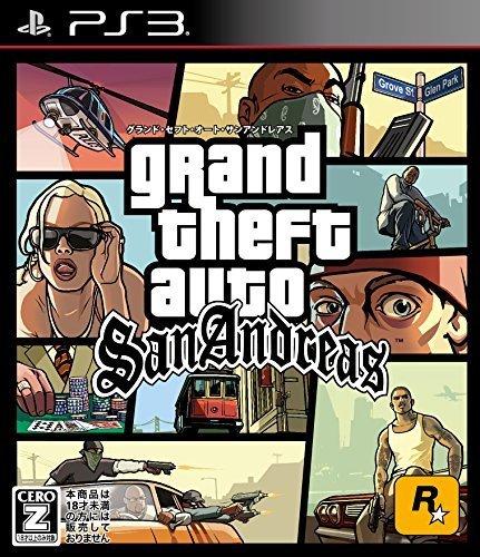 世界で「最も売り上げたゲームソフト」歴代ランキング:第1位は、老若男女にウケた意外なアレ 15番目の画像
