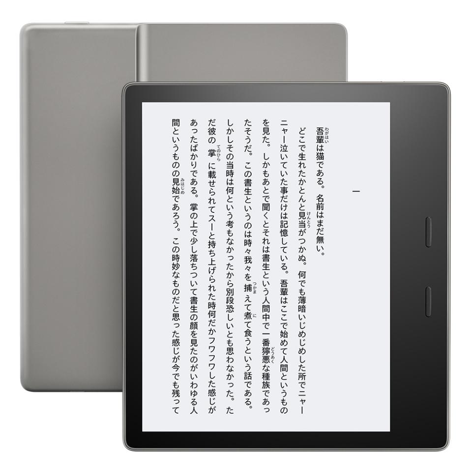 西田宗千佳のトレンドノート:Kindle日本参入5周年! 防水の新型投入で「読書への没入」を狙う 1番目の画像