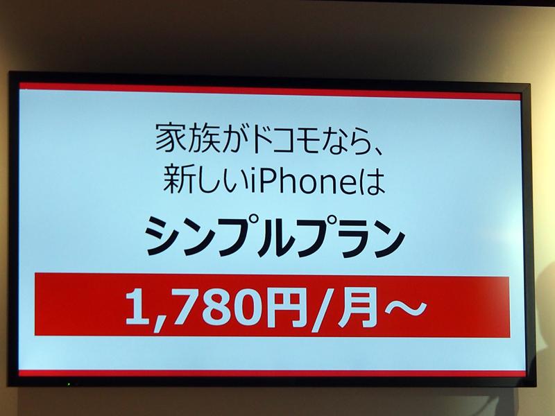 石野純也のモバイル活用術:iPhone X予約直前!自分に合った各社の新料金プラン選び方 6番目の画像