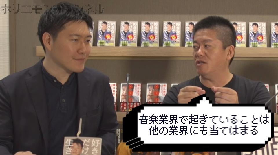 ホリエモン「『うんこ漢字ドリル』の文響社はすごいよ」出版不況時代にヒットを連発する同社の強み 3番目の画像