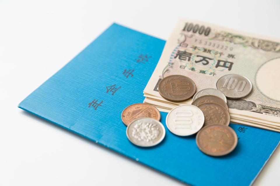 年金手帳を手元に持つメリットは?会社保管の理由は?年金手帳の保管に関する基礎知識 1番目の画像