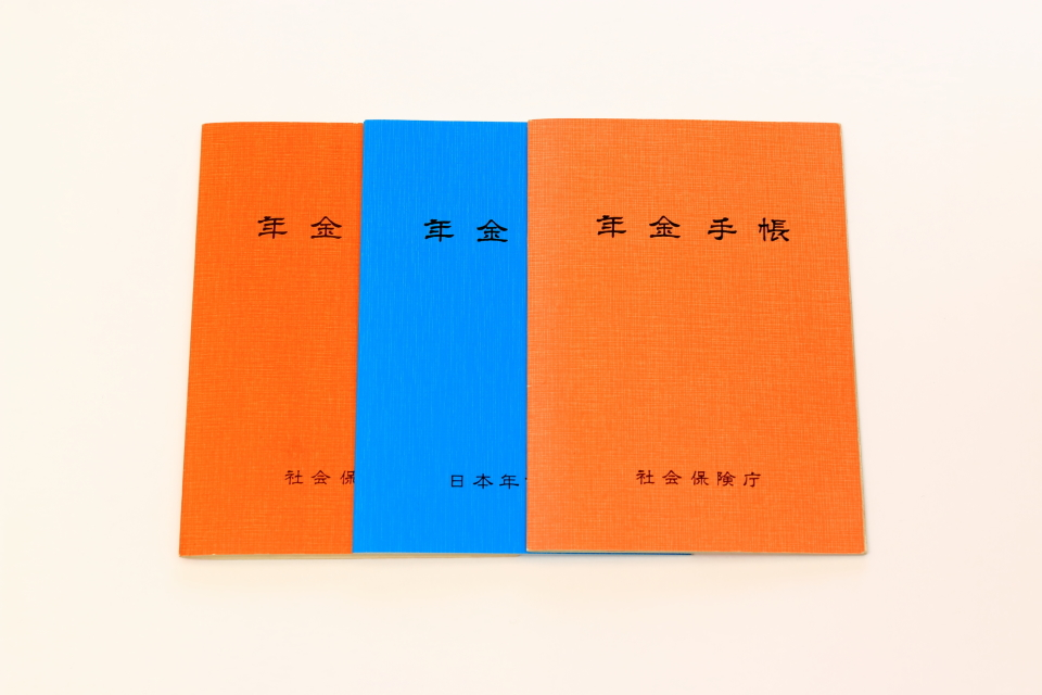国民年金手帳の色はブルー?オレンジ?「年金手帳の色」が持つ意味を解説 1番目の画像