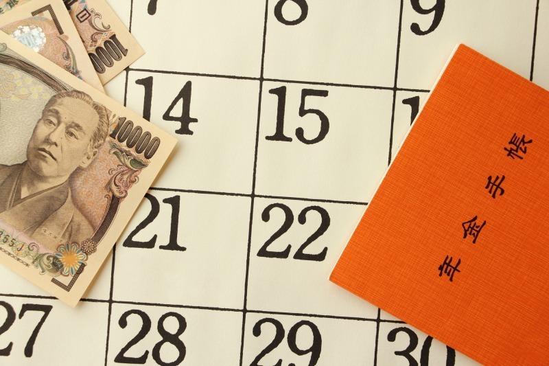 国民年金手帳の色はブルー?オレンジ?「年金手帳の色」が持つ意味を解説 3番目の画像