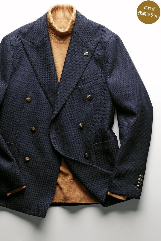 """【""""着回し力""""で選ぶジャケット&パンツ】「タリアトーレ」&「ラルディーニ」大研究 1番目の画像"""