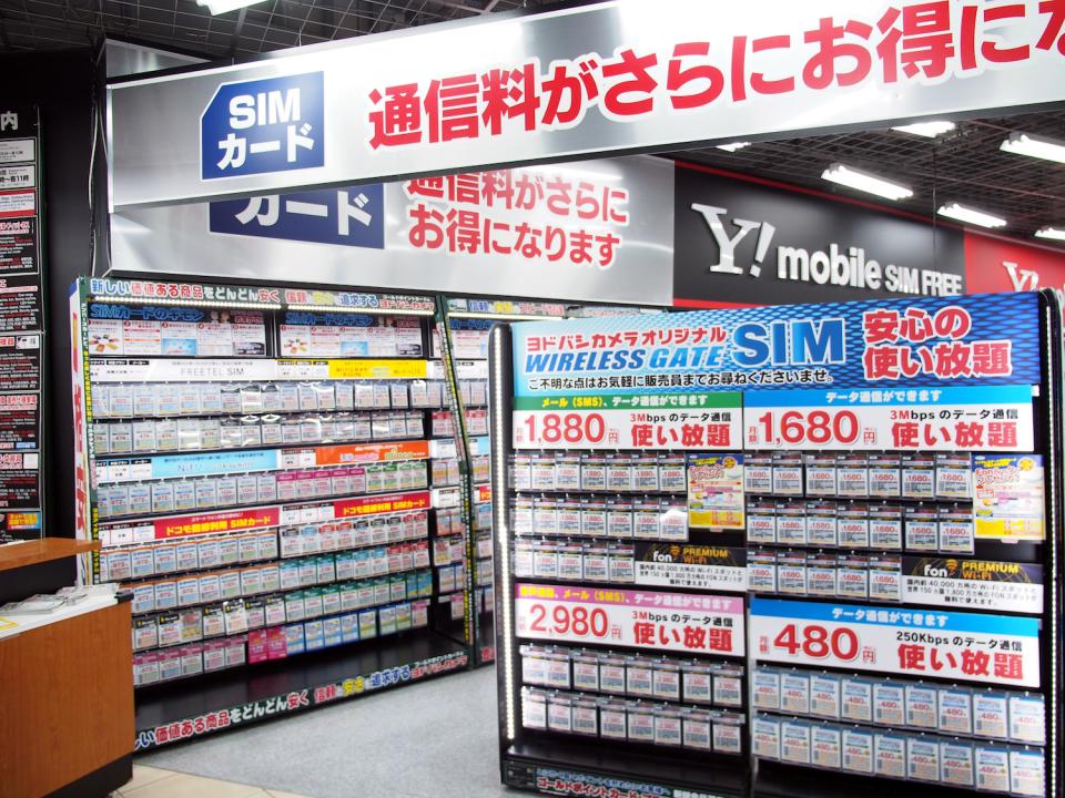 石野純也のモバイル活用術:なんでこんなにスマホ料金が安いの?格安スマホのカラクリ 1番目の画像