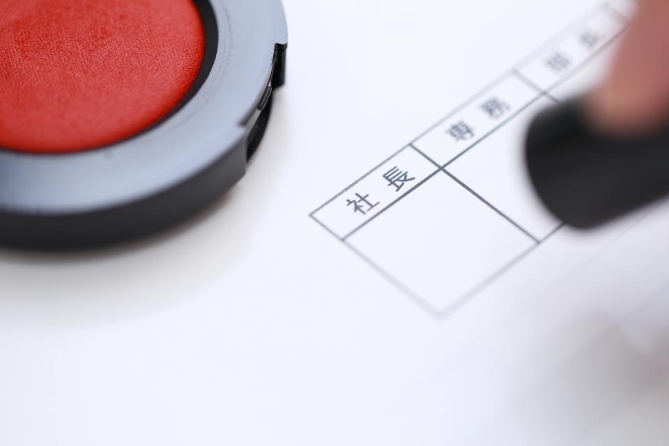 書類の押印欄が複数あるときはどこに押す? 印鑑を押す位置に関するマナー 1番目の画像