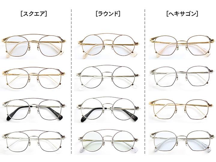15周年のアイウェアセレクトショップ「コンティニュエ」は眼鏡はもちろん、時計も楽しい! 3番目の画像