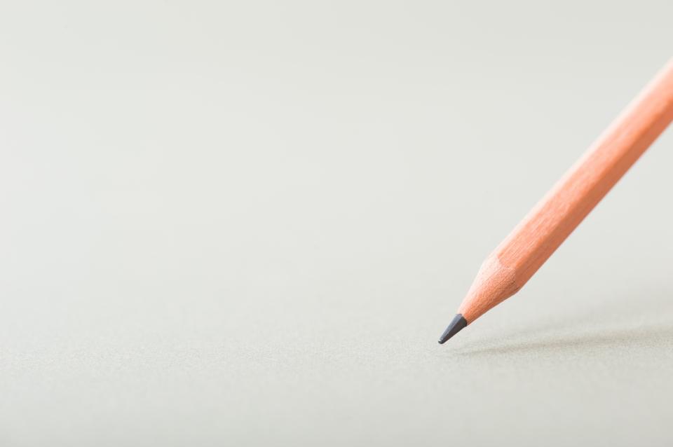 お願いする時のコツはこれ!「お願い」のビジネス文書・依頼文を書くときのポイント 2番目の画像