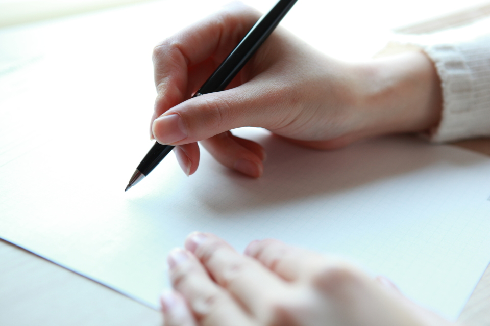 ビジネスシーンで書類に記載する「年月日の書き方」 3番目の画像