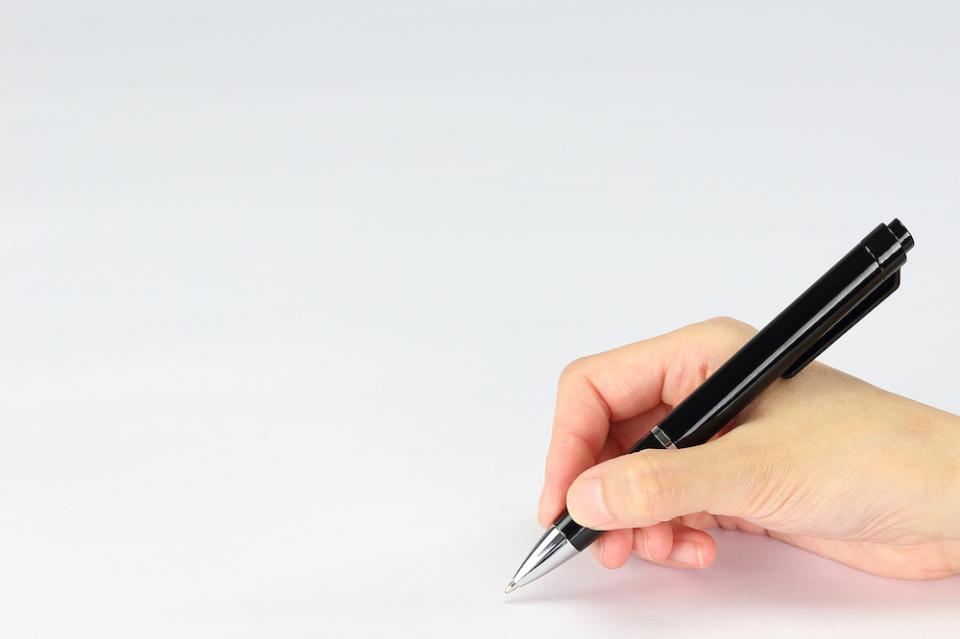 「寸志」の意味|正しい寸志の渡し方・封筒の書き方を解説【歓送迎会マナー】 4番目の画像