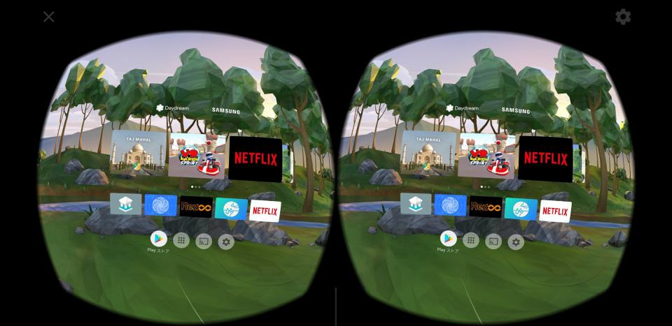 西田宗千佳のトレンドノート:スマホVRを「本物」に引き上げるGoogleの「Daydream」 9番目の画像