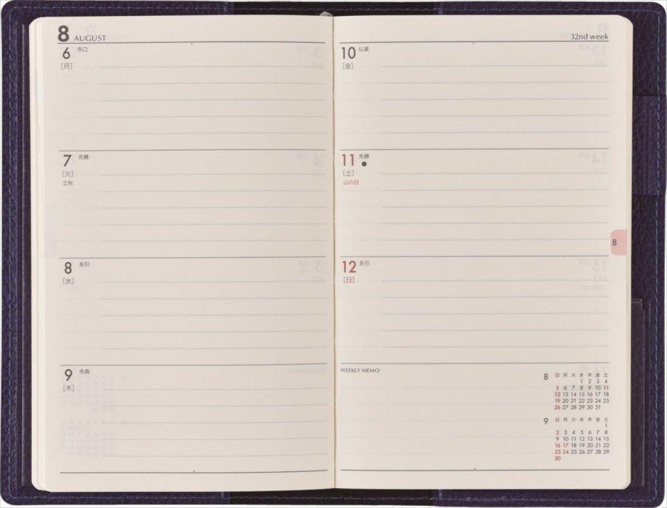 手帳の「書き方」「使い方」でビジネススキルが分かる? 5分で身につけられる手帳活用術 3番目の画像