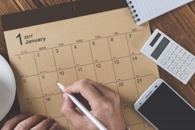 「今年の振り返り、今年のうちに!」 ビジネスマンなら1年を振り返り、目標を立てよう 1番目の画像