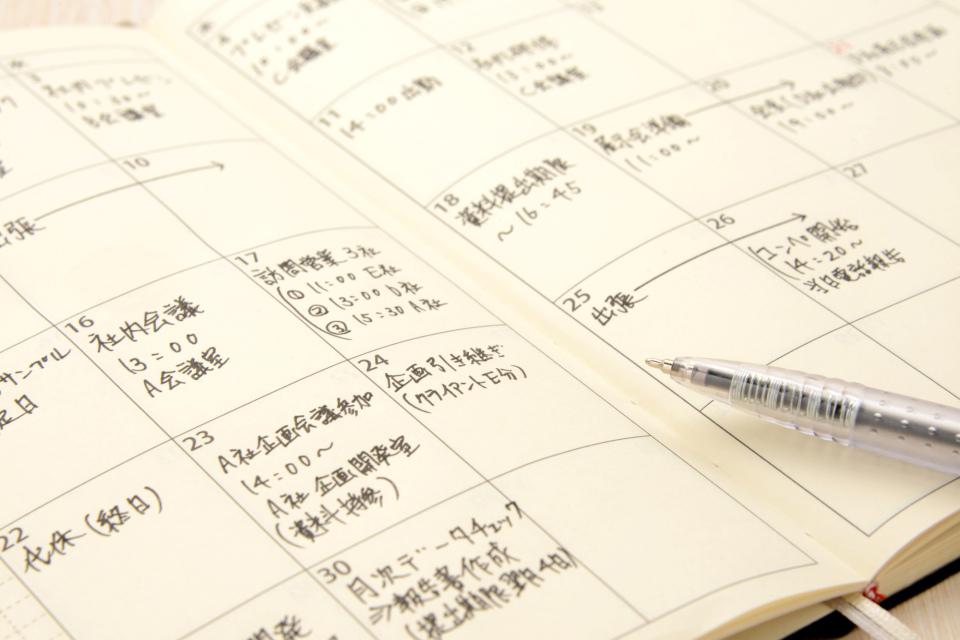 知って得する手帳術!手帳の使い方・書き方など活用法を伝授 5番目の画像