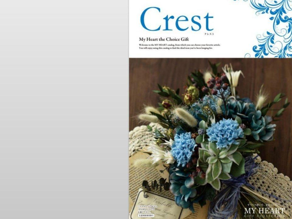 【退職祝い】退職する人におすすめの贈り物14選&プレゼント選びのコツ 9番目の画像
