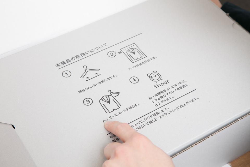新卒営業マンが3万円からオーダーメイドスーツがつくれる「スマートテーラー」でビシっと大変身! 11番目の画像
