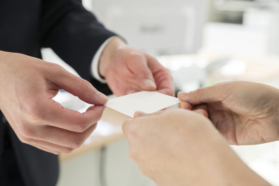 営業で名刺交換をしてもらえない人のための対処法 1番目の画像