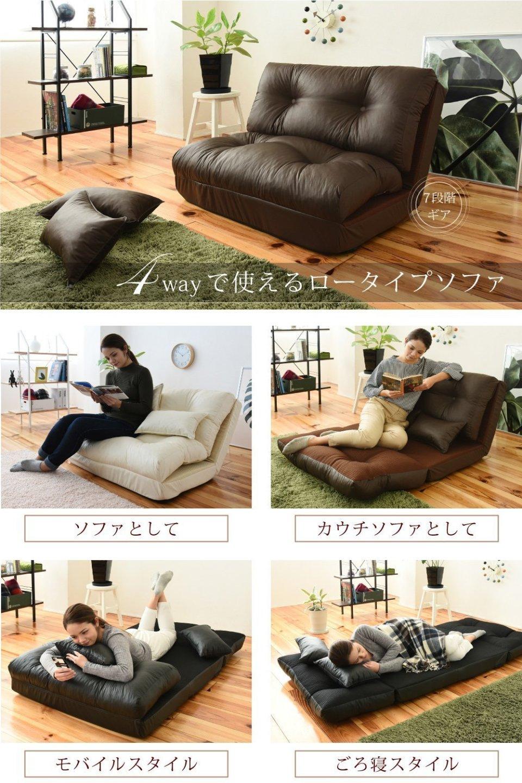 一人暮らしに最適なソファの種類とは? 圧迫感のないおすすめソファ4選 5番目の画像