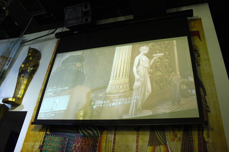 アクションゲームで歴史をお勉強?「アサシン クリード オリジンズ」新モードで古代エジプトを満喫! 7番目の画像